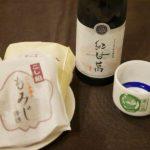 広島紹介インコ「もみじ饅頭と相性抜群の日本酒を西条の白牡丹で発見!!」