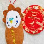 インコ好きの広島土産に!【もみじまんじゅういんこ】がオススメ