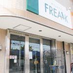 「オウムのカフェ Freak」で大型インコ・オウムと触れ合い 埼玉県川口市